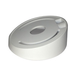 Hikvision Inclined ceiling mount Ref: DS-1259ZJ